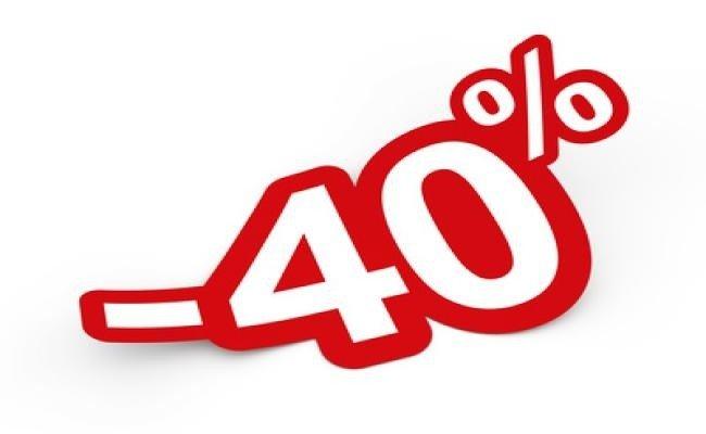 Κερδίστε έκπτωση 40% στα δίδακτρα του Φροντιστηρίου Μέσης